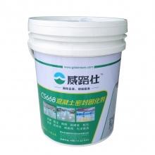 WIN-CS668纳米混凝土密封固化剂