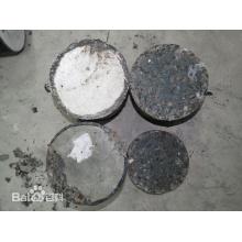 防水抗渗混凝土